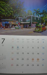 sugoi_calendar